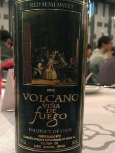 Volcano De Fuego Red Semi Sweet